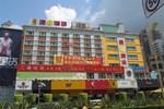 Отель Super 8 Hotel Dongguan Humen Taiping