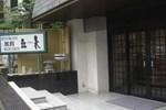 Ryokan Kosen