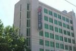 Отель JJ Inns - Jinan East Jiefang Road