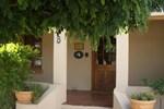 Гостевой дом Guesthouse LaRachelle