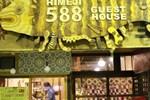 Хостел Himeji 588 Guest House