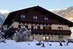 Апартаменты Gästehaus Schwab