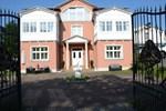 Апартаменты Villa Trudesheim
