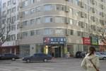 JJ Inns - Qingdao Xiangjiang Road