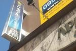 Отель APA Hotel Nagasaki-eki Minami