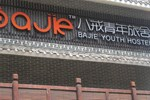 Bajie Youth Hostel