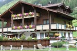 Апартаменты Ferienhaus Brigitte
