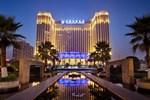 Отель Longchamp Garden Hotel Changsha