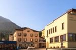 Отель Hotel Albula & Julier