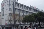 JJ Inns - Suzhou Coach South Station