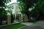 Апартаменты Крокус