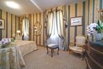 Гостевой дом Hotel Villa Igea