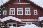 Гостевой дом Horský dům
