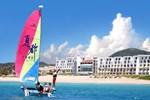 Отель Chateau Beach Resort Kenting