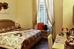 Гостевой дом Locanda Colosseo