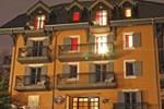 Апартаменты Lagrange Confort+ Les Arolles
