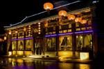 Хостел Heng Shengfu Inn