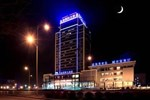 Отель Zibo Blue Horizon International Hotel
