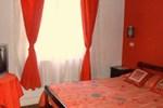 Отель Hotel Santino