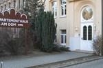 Апартаменты Appartementhaus Pension am Dom