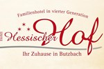 Отель Hotel Hessischer Hof