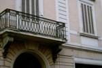 Мини-отель Casa Ilaria