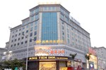 Отель Mingdian Business Hotel Dongguan Humen (Liying Branch)