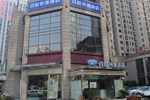 Отель Bestay Express Hotel Suzhou (South Bus Station)