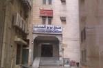Borj Al Hadika Hotel