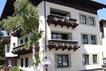Гостевой дом Pension Andrea