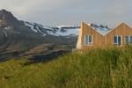 Отель Fosshótel Vatnajökull
