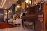 Отель Park Hotel Plovdiv
