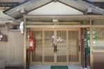 Отель Yoshinoya Ryokan