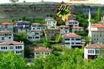 Гостевой дом Yıldız Konak Pension