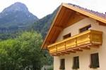 Гостевой дом Haus Rye