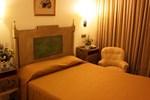 Отель Hotel Vice-Rei