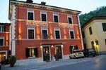 Отель Hotel Ristorante Corona