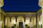 Отель Parador de Turismo de Carmona