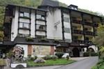 Отель Moselromantik Hotel Weissmühle