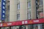 Starway Yi Yun Zhangjiagang Pedestrian Street
