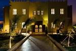 Отель Riad le Ksar de Fes
