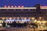 Отель Yiwu Huang Xuan Hotel