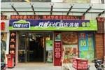 Xingcheng Wuyou Hotel (Guanqian)