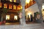 Отель La Casa De Selenque