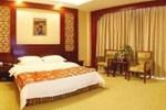 Отель Nanning Guoyu Hotel