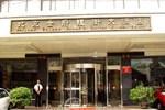 Beijing Golden Palace Silver Street Hotel