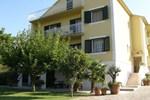 Апартаменты Villa Slavica