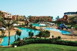 Отель Rehana Sharm Resort