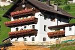 Апартаменты Haus Bergwerk
