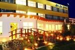 Отель AaRa Hotel